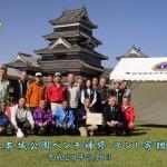 松本城にテント寄贈