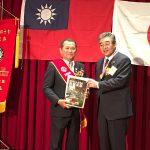 台南市安南LC26周年記念大会 訪台
