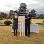 国宝松本城公園ベンチ・修復資材を 寄贈