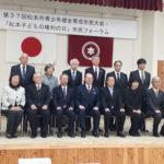 第37回松本市青少年健全育成大会・実行委員参加およびメンバー受賞