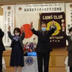 58期 11月第一例会(松本地域3クラブより来訪)